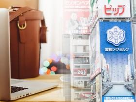 大阪府民 ビジネスバッグ