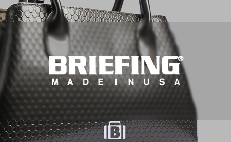BRIEFING(ブリーフィング)のバッグ