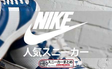 ナイキ エアマックス2ライト USA【 発売】 | ス …