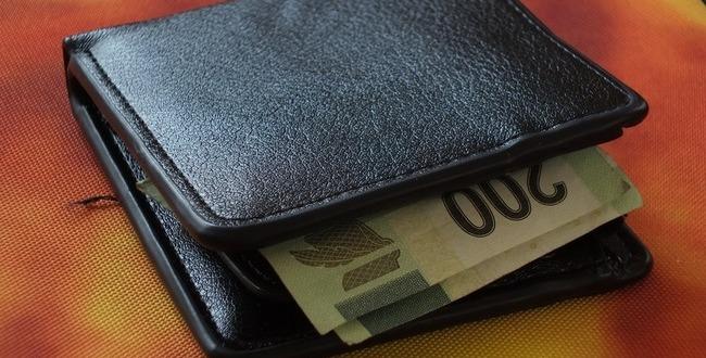 とにかく明るい人 革財布